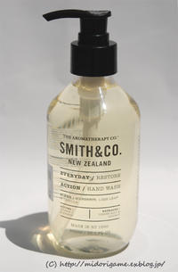 The Aromatherapy Co. 「Smith & Co. Restore Hand Wash」 - 深川OLアカミミ探偵団