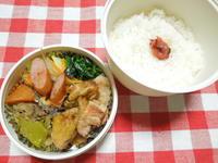 若鶏のグリル焼き★(^^♪・・・・・さやちゃん弁当 - 日だまりカフェ