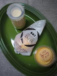 伊勢丹で開催中の鳥取フェアで買った鳥取グルメ - おいしいもの探し。