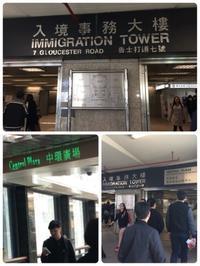 湾仔教室 アクセス MTRより - 香港日本人太極研究会 ~太極拳教室/体験のご案内~