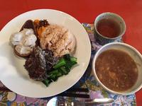 金沢(野田町):ムシャリラ・ムシャリロ の弁当屋(完全植物性の弁当屋) - ふりむけばスカタン