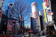 2月15日(水)今日の渋谷109前交差点 - でじたる渋谷NEWS