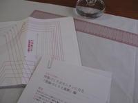 「洋服づくりがカンタンになる 型紙づくりと裁断 編」 - hirono -ものづくりノートー