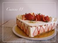 お義父様のバースデーケーキ。 - cuisine18 晴れのち晴れ