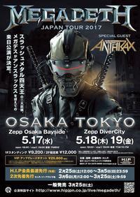 Megadeth、Anthraxとの来日公演が決定 - 帰ってきた、モンクアル?