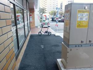 名古屋には、たばこが吸えない<路上>地区があるんですね! - 景虎日記