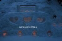 小樽雪あかりの路に行く6 - 写楽彩