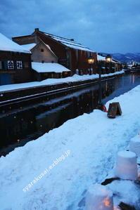 小樽雪あかりの路に行く7 - 写楽彩