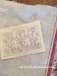 モノグラム刺繍 - おうち、くらし、わたしのすきなもの。