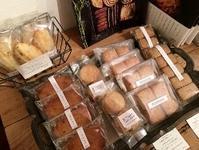 2月17日(金)の営業時間は16:00~19:30です。ミトラカルナさんの焼菓子が入荷しました!! - miso汁香房(ロジの木)