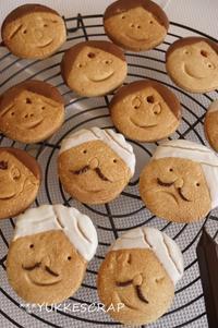 マサラなインド人スマイルクッキー - YUKKESCRAP