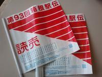 京急EXイン品川駅前 - 桜子のゆる~い温泉漫遊記