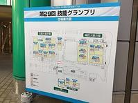 静岡市のファミリー食堂さいとうで味噌焼肉定食 - ビバ自営業2