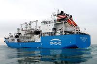 日本郵船、LNG燃料供給船竣工 - 船が好きなんです.com