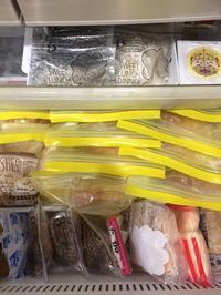 冷凍庫公開 - シンプル以上ミニマリスト以下