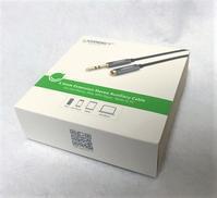 断線しにくそうな極太なUgreen製イヤフォン延長ケーブルを買ってみた - 白ロム転売法