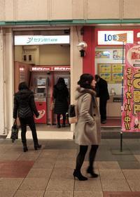 大阪市中央区 - area code 072
