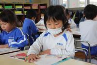 こぶたのおおやすうり(ゆり) - 慶応幼稚園ブログ【未来の子どもたちへ ~Dream Can Do!Reality Can Do!!~】