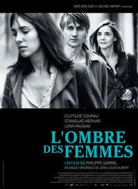 「パリ、恋人たちの影」 - ヨーロッパ映画を観よう!