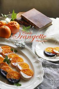 2017 愛媛県産オレンジでオランジェット物語 第1話 ♪ - 季節の風を感じながら・・・