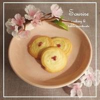 桜のクッキー☆お花見に、卒入学に、春のプチプレゼントで使えるスイーツ - 岡崎・蒲郡のカンタン料理教室 Sourire (スーリール)