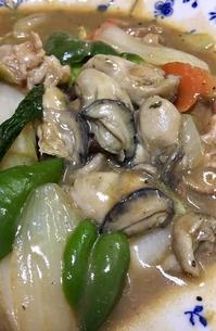 牡蠣 カキ オイスター - 「美は観る者の眼の中にある」