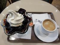 【サンマルクカフェでコーヒーゼリーパフェ】 - お散歩アルバム・・春めく日々