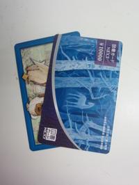 図書カードNEXTの買取なら大吉高松店(香川県高松市) - 大吉高松店-店長ブログ