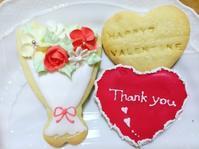 花束クッキー - 調布の小さな手作りお菓子・パン教室 アトリエタルトタタン