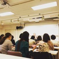 大津先生のセミナーでした! - もんもく日記2~今ここで、未来を生きる。