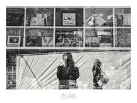 On The Street Corner #70 - 夢幻泡影