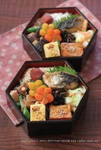 直美ちゃんの魅力(´∪`d)) ✿ bento&晩ご飯(๑¯﹃¯๑)♪ - **  mana's Kitchen **