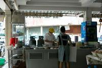 美味しい魚出汁ラーメンです♪ - Shimakaze Life     ~家族3人ゆる~い時間をプーケット島で楽しんでおります~