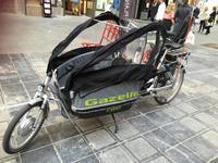 風防荷台付き自転車/オランダ - 不味くないネーデルランド