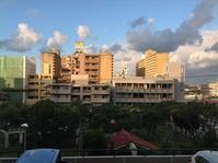 沖縄 離島への旅 - Susumu のデジタル日記