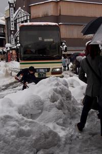 10倍の雪 ② - Shadow