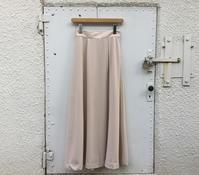 Georgette skirt - Lapel/Blog