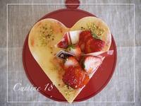 柚子とマンゴーのアントルメ - cuisine18 晴れのち晴れ