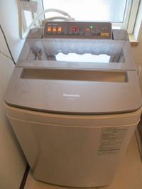 2月16日(木)・・・NEW洗濯機 - 喜茶ゆうご日記  ~すべては誰かのために…