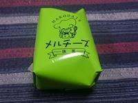 メルチーズ抹茶味¥178@ミニストップ - 無駄遣いな日々