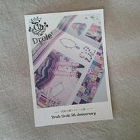 Drole Drole 5th Anniversary 図案を纏うストール展 - CROSS SKETCH