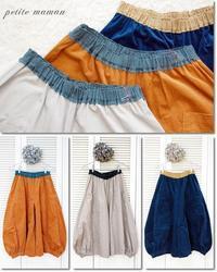 メーカーさんの洋服とpetite mamanさんの洋服! - Ange(アンジュ) - 小林市の雑貨屋 -