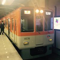 【加速力日本一】電車のおはなし - ライブラナチュテラピーの aroma な話