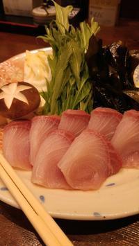 今しか食べることが出来ない「春いちばん」 - 料理研究家ブログ行長万里  日本全国 美味しい話