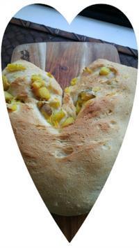 ハートの焼きいもパンの朝ごパン - 料理研究家ブログ行長万里  日本全国 美味しい話