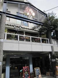 ベルン甲子園本店 (兵庫・鳴尾) - さんころのにっき