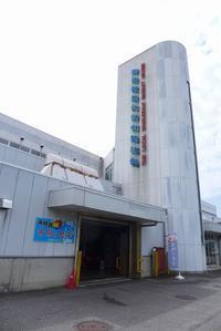 彦根総合地方卸売市場内の「市場の食堂」 (滋賀県彦根市) - くま先生の滋賀が大好き!