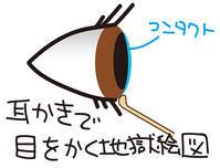 抜け目ない - BLOG  ホージャな人々(編集部編)