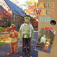 ハロウィーン2012 DSB - Osanpo-Life