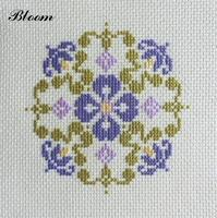 初めての色で - Bloom のんびり日記
